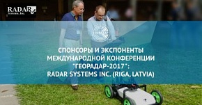 "Спонсоры и экспоненты Международной конференции ""ГЕОРАДАР-2017"": Radar Systems Inc. Riga, Latvia."