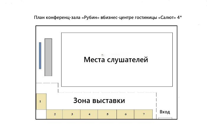 georadarconf-map-hall-rubin(4).png